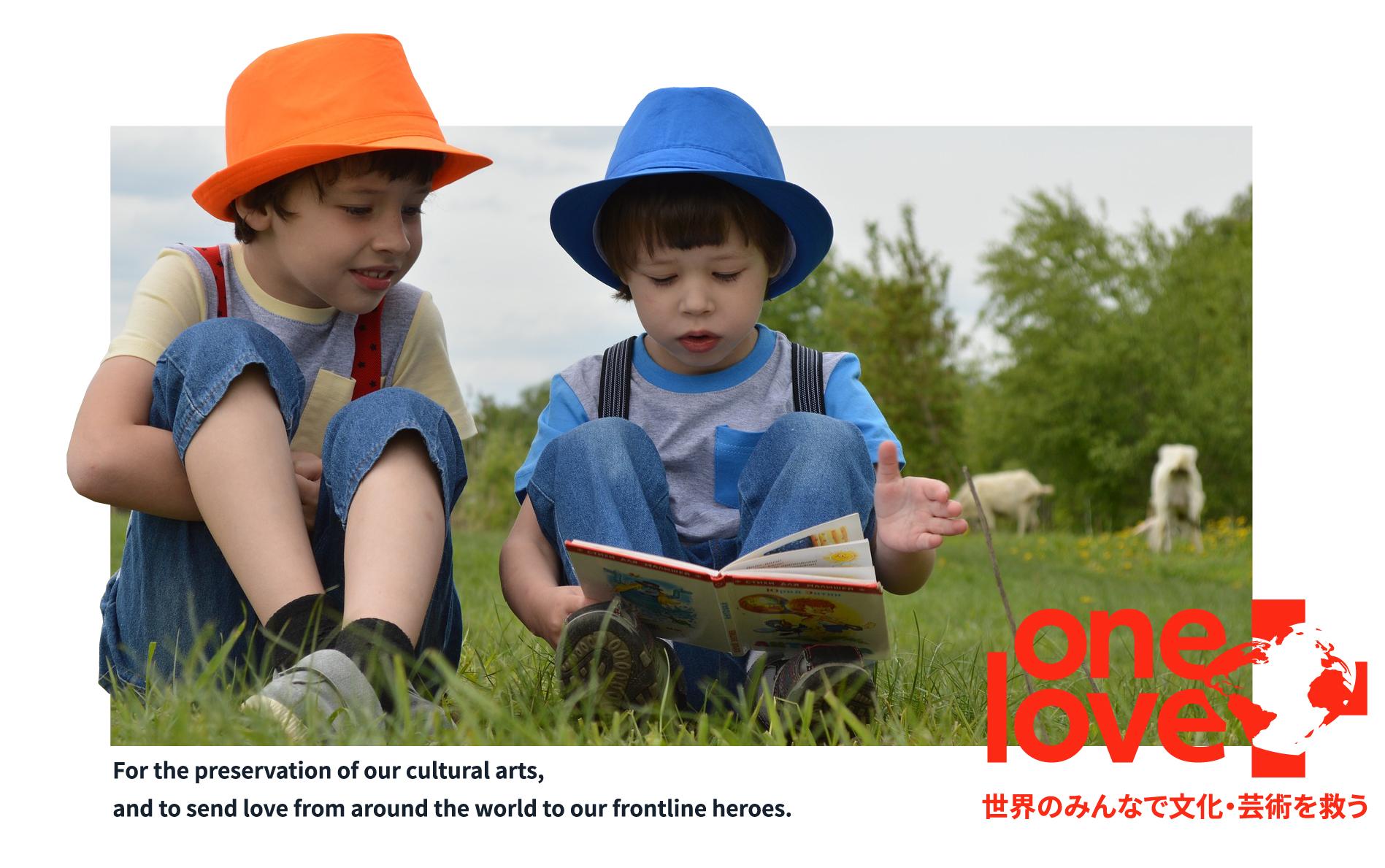 ウクライナの身体障がいを持つ子どもたちの未来を変える!